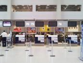 Terminal Otopeni, Bucureşti