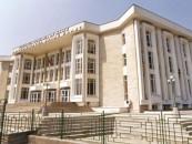 Universitatea Spiru Haret, Bucureşti